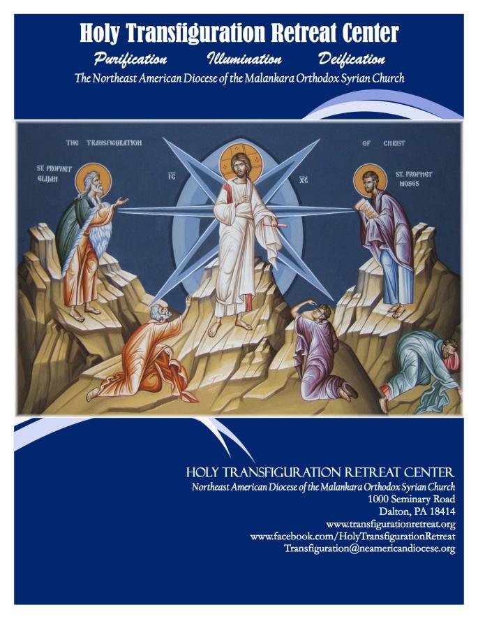 holy-transfiguration-retreat-center-pamphlet