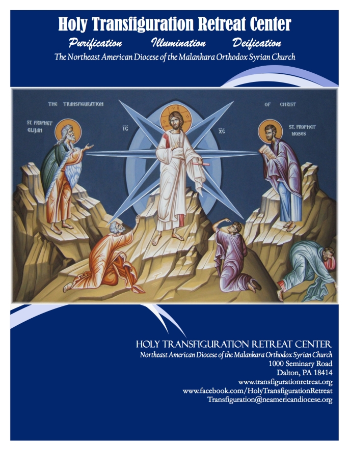 holy-transfiguration-retreat-center-pamphlet
